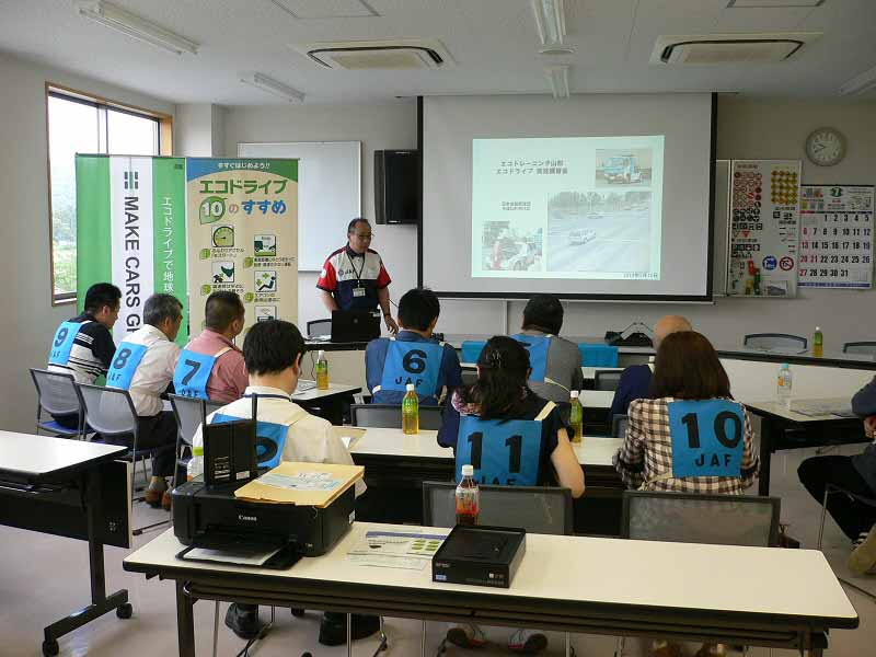 jaf-yamagata-in-eco-driving-practical-workshop-participants-wanted20150624-1-min