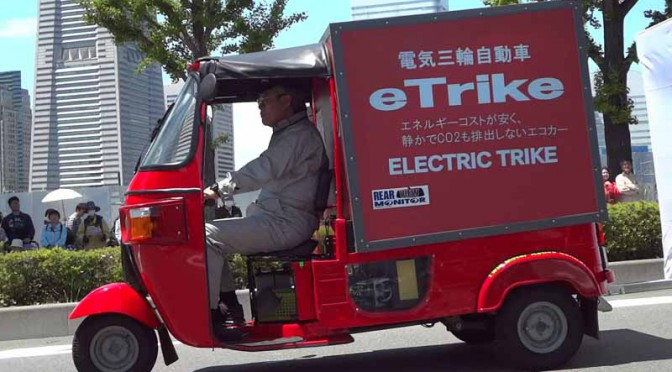 japan-electra-go-get-the-type-certification-of-the-three-wheeled-electric-vehicle20150609-2