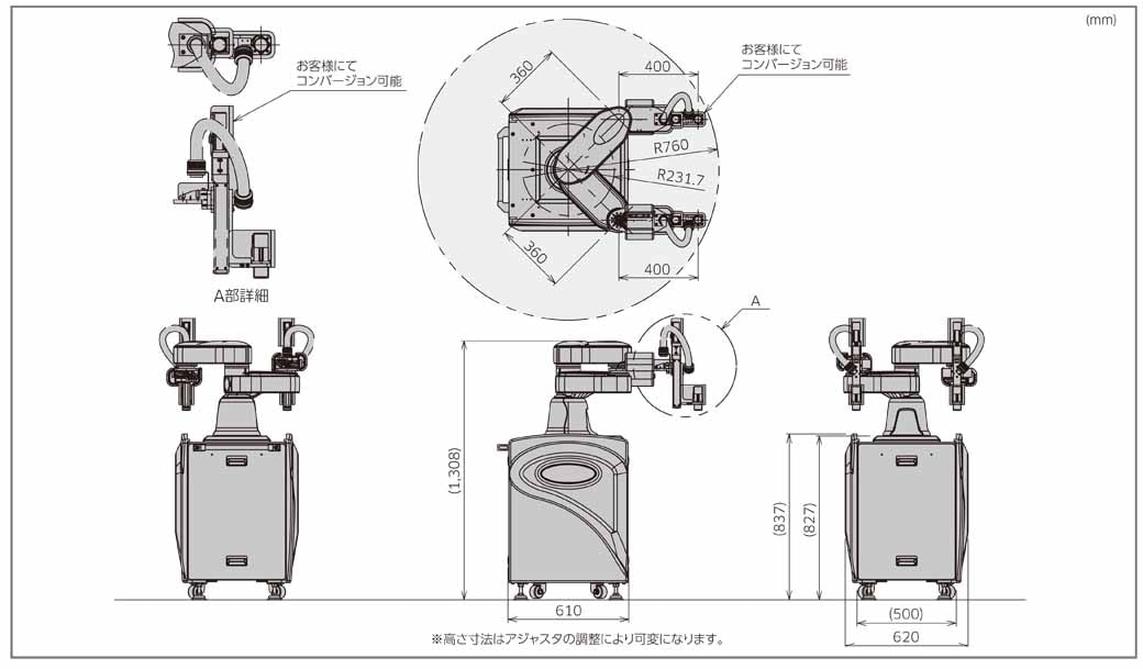 kawasaki-heavy-industries-human-coexistence-type-dual-arm-robot-duaro-sale-of20150606-1-min