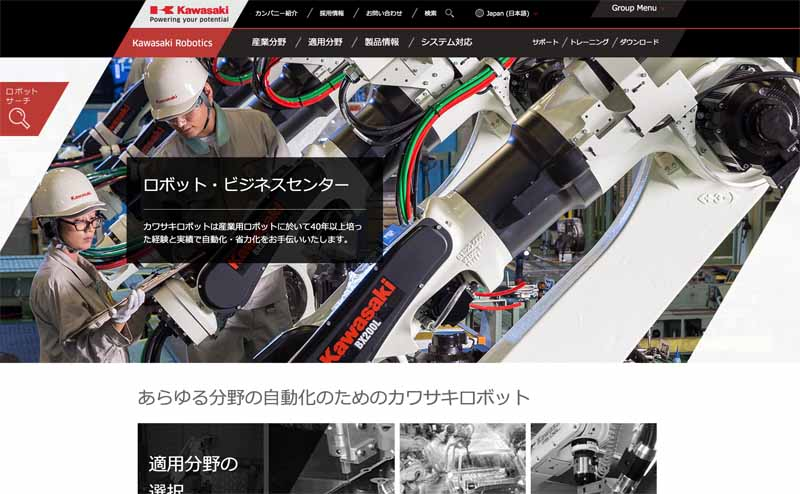 kawasaki-heavy-industries-human-coexistence-type-dual-arm-robot-duaro-sale-of20150606-3-min