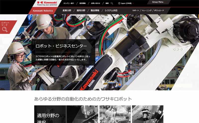 kawasaki-heavy-industries-human-coexistence-type-dual-arm-robot-duaro-sale-of20150606-3-min