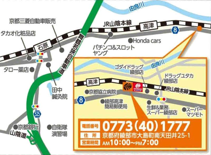 kyoto-ayabe-autobacs-autobacs-express-new-open20150623-1-min