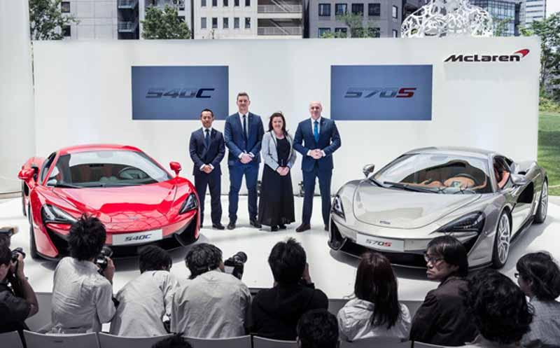 mclaren-japan-premiere-sports-series-mclaren-570s-540c-coupe20150605-7-min