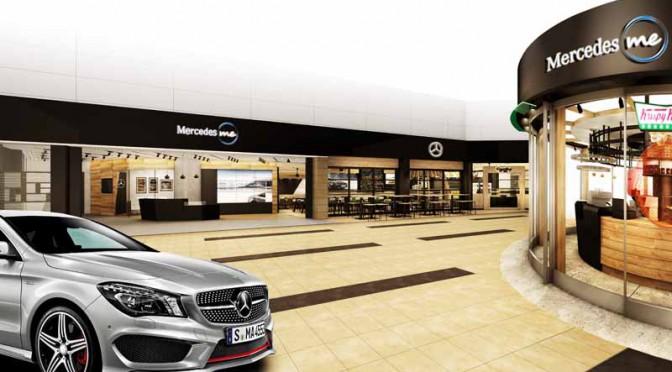 メルセデス・ベンツ日本、羽田空港第2旅客ターミナルに情報発信拠点をオープン