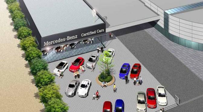 メルセデス・ベンツ認定中古車拠点 つくばサーティファイドカーセンターでオープンフェア