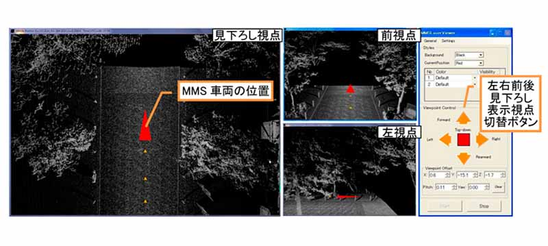 mitsubishi-electric-has-developed-a-real-time-laser-point-cloud-generation-technology-of-mobile-mapping-system20150624-2-min
