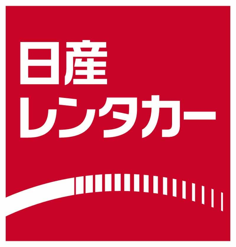 nissan-car-rental-is-participating-in-the-jtb-of-dynamic-package-tour20150627-3-min
