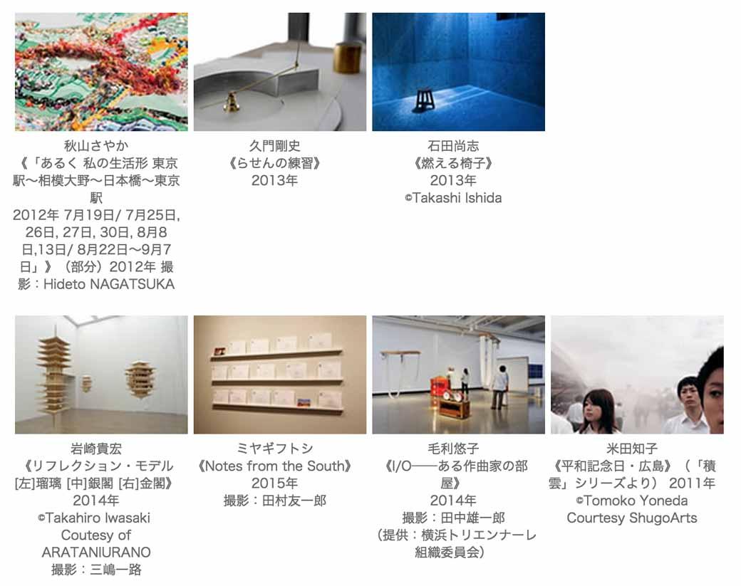 nissan-nissan-art-award-2015-announced-the-finalists20150617-1-min