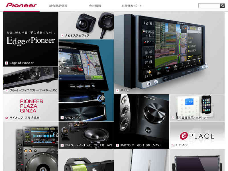 pioneer-released-the-mirror-type-telematics-terminal-of-lte-communication20150617-2 (2)-min