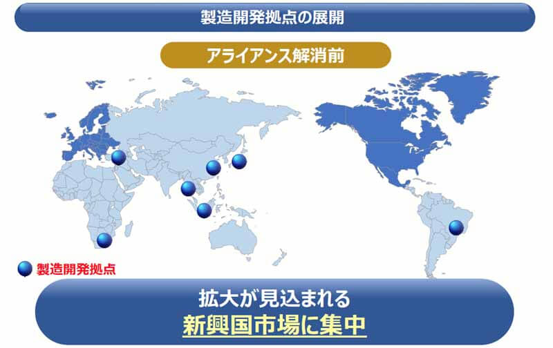 sumitomo-rubber-industries-alliance-joint-venture-dissolution-of-the-goodyear-corporation20150604-5 (1)