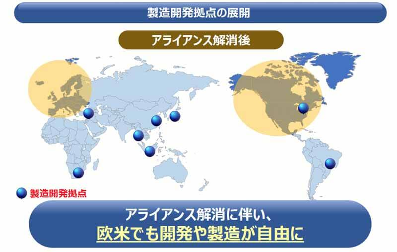 sumitomo-rubber-industries-alliance-joint-venture-dissolution-of-the-goodyear-corporation20150604-7 (1)