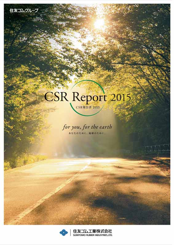 sumitomo-rubber-industries-issue-the-csr-report-2015-0630-1-min