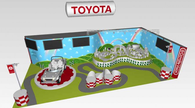 トヨタ、「東京おもちゃショー2015」に出展
