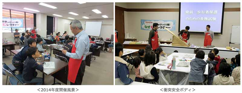 toyota-commemorative-museum-of-industry-and-technology-and-conducted-a-summer-vacation-special-classroom20150622-2-min