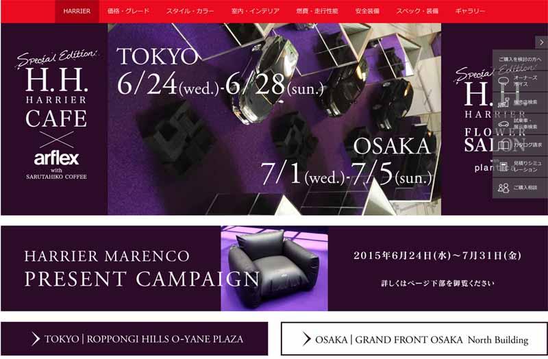 toyota-harrier-premium-style-mauve-events-tokyo-and-osaka-held20160627-1-min