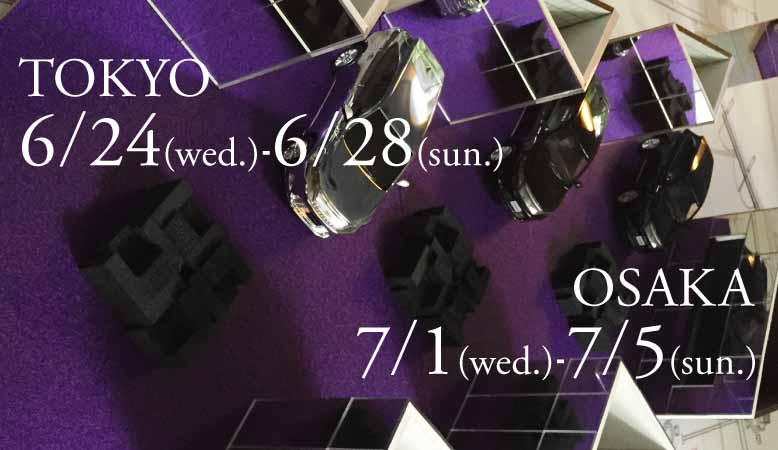 toyota-harrier-premium-style-mauve-events-tokyo-and-osaka-held20160627-3-min
