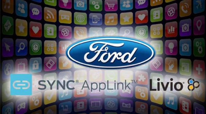 トヨタ、フォード&リビオ社とSDLの共同開発・運営で合意。車載システムの製品化へ