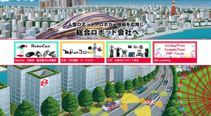 zmp-sensing-system-sales-start-of-automatic-operation-vehicle-development20150607-3-min