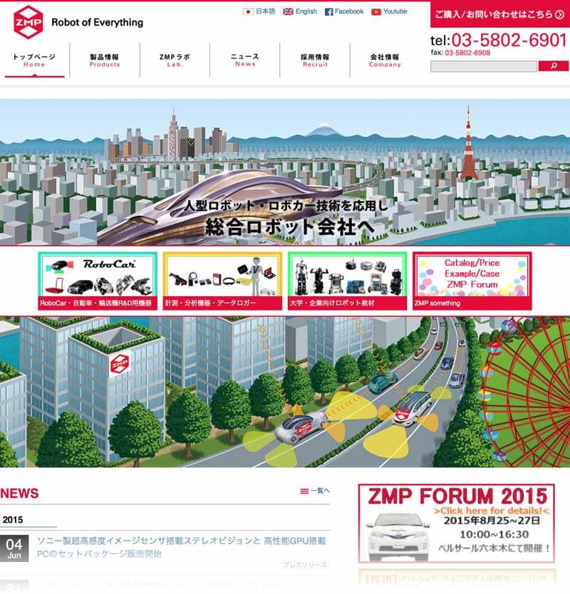 zmp-sensing-system-sales-start-of-automatic-operation-vehicle-development20150607-3-min