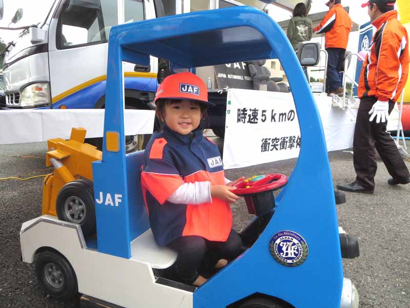 JAF Kyushu, is exhibited at the commercial vehicles based only endurance race %22Super durable series 2015 fourth round.%22-3