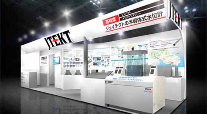 JTEKT, %22sewer Exhibition '15 Tokyo%22 Exhibition-3