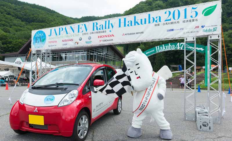 all-over-the-country-japans-largest-ev-·-phv-has-been-gathered-from-the-event-japan-ev-rally-hakuba-20150722-4