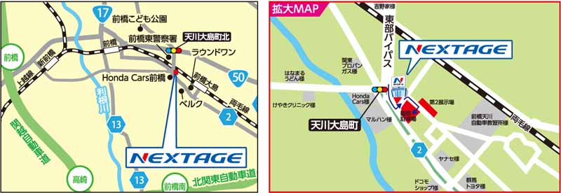 nextage-maebashi-suv-·-sedan-and-sports-specialty-stores-july-25-saturday-pre-open20150725-1