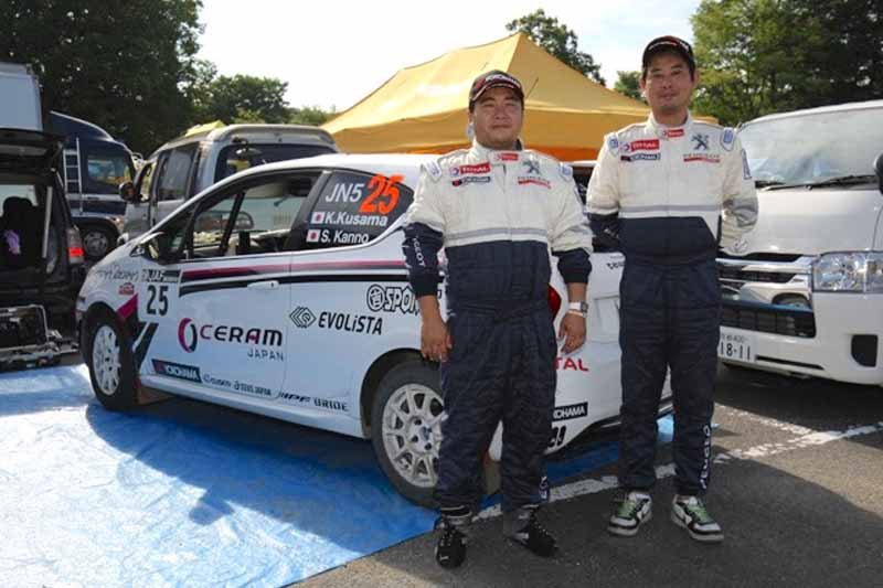 all-japan-rally-round-5-arai-third-win-jn5-war-peugeot-208gti-retired20150726-4