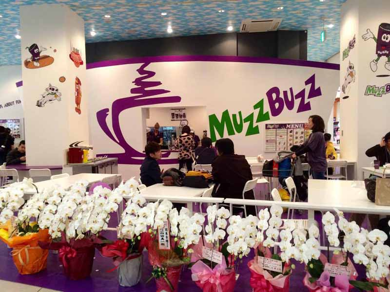 australia-muzz-buzz-mazubazu-drive-through-japan-first-store-in-2015-autumn-landed-in-tottori20150719-4-min