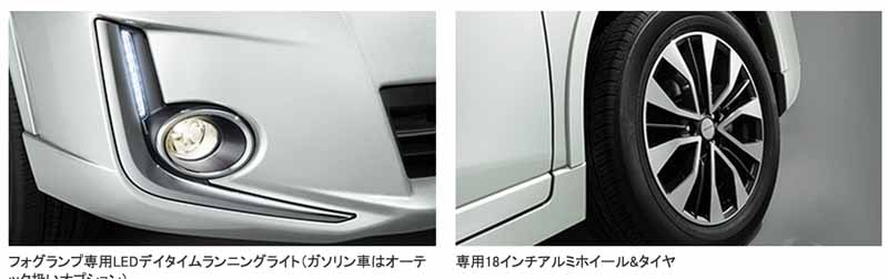 autech-japan-and-launched-the-x-trail-mode-premier20150706-7-min