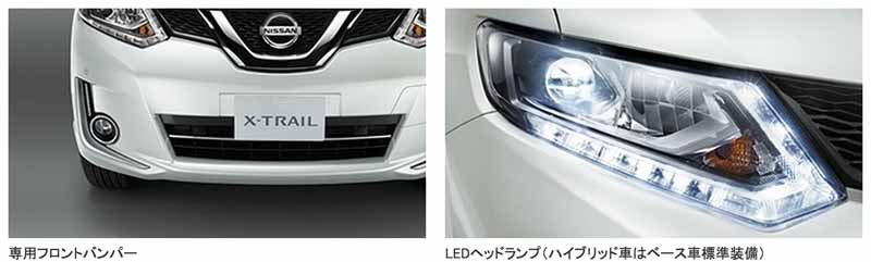 autech-japan-and-launched-the-x-trail-mode-premier20150706-9-min