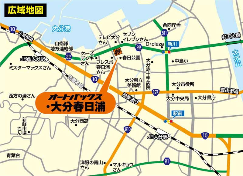 autobacs-and-oita-kasugaura-oita-oita-prefecture-new-open20150709-2-min