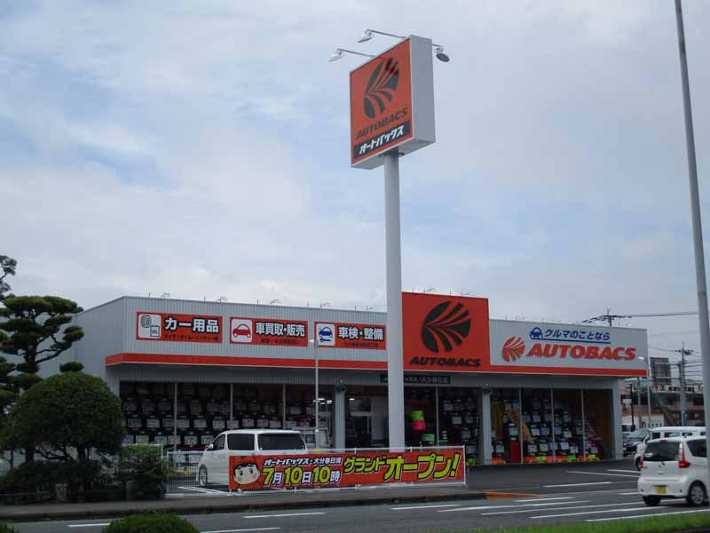 autobacs-and-oita-kasugaura-oita-oita-prefecture-new-open20150709-3-min