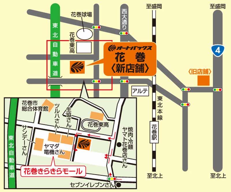 150710AB花巻地図4c