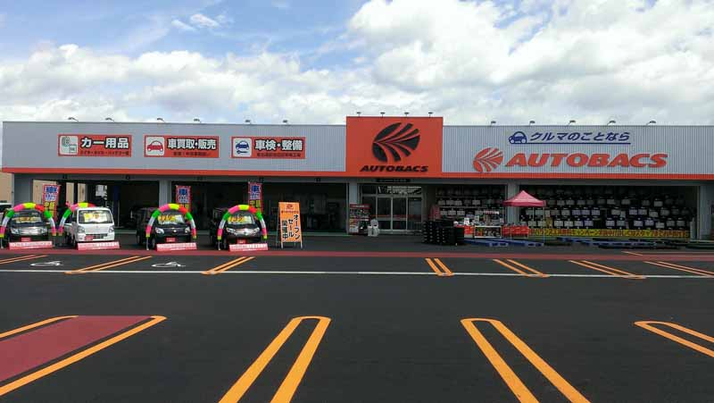 autobacs-hanamaki-hanamaki-iwate-prefecture-transfer-open20150715-2