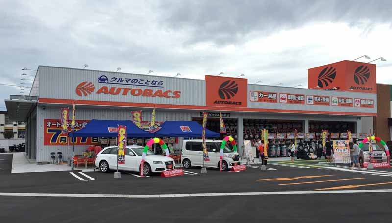 autobacs-toss-store-saga-tosu-new-open20150715-2-min