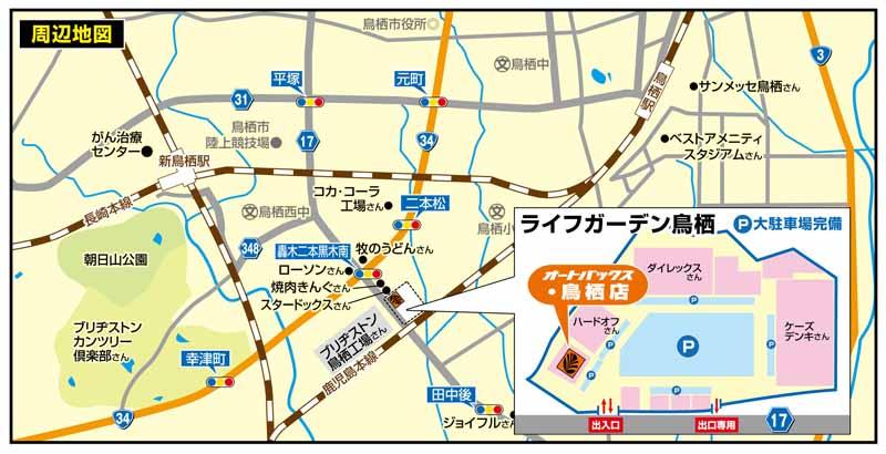 autobacs-toss-store-saga-tosu-new-open20150715-3-min