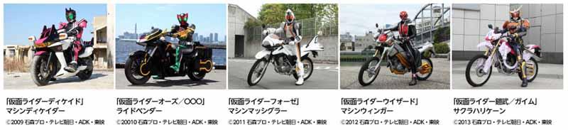 bike-of-the-day-smile-on-2015-held-belle-salle-akihabara-august-1920150724-1