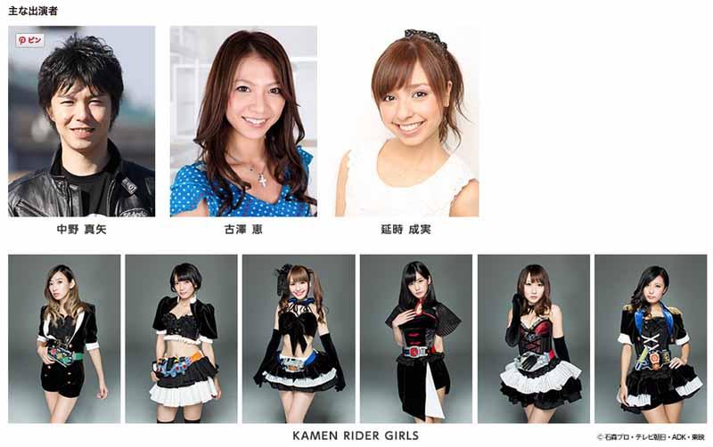 bike-of-the-day-smile-on-2015-held-belle-salle-akihabara-august-1920150724-2