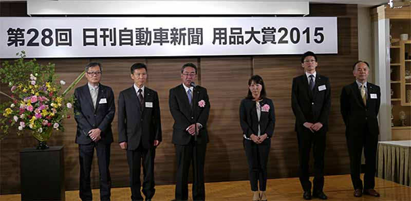 bridgestone-regno-28th-daily-automobile-newspaper-supplies-award-2015-grand-prize20150715-1