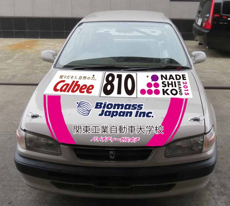 calbee-car-using-biodiesel-fuel-emissions-race-in-car-race20150712-2