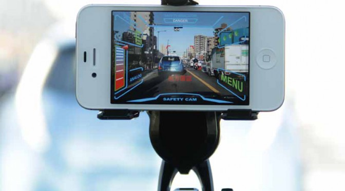 carmate-renewal-reflects-the-operating-data-of-safe-driving-assistance-app-oita-prefecture-in-drivemate20150723-1