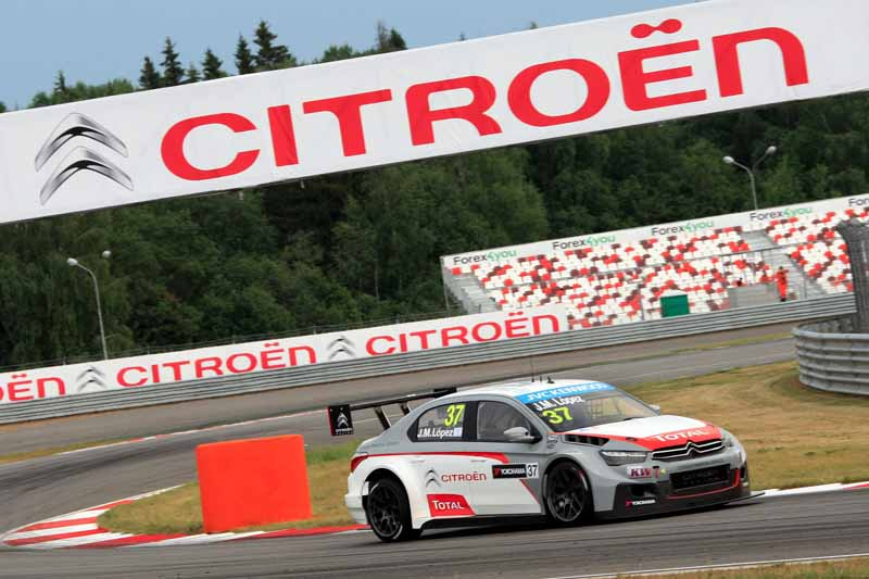 citroen-humbly-made-and-300-seats-limited-release-special-tickets-of-wtcc20150713-3-min