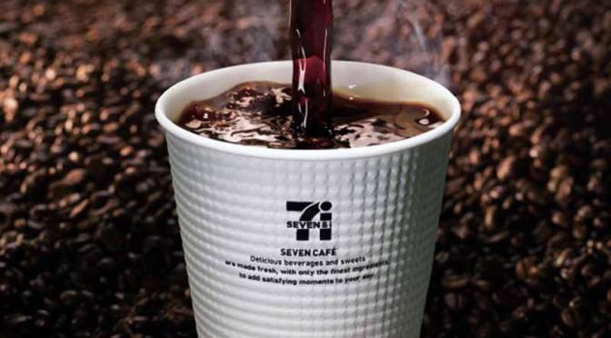 コンビニコーヒー飲用率3割。購入時間は朝より昼。飲む場所は車内と職場が4割以上
