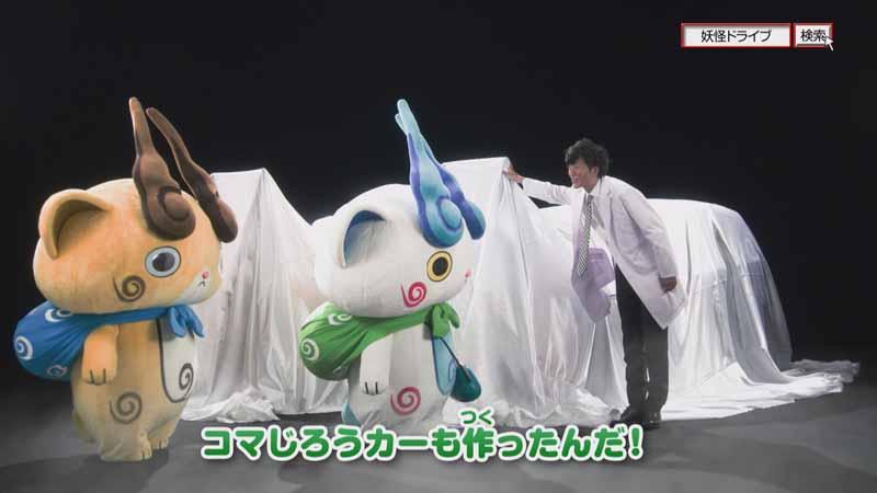 daihatsu-summer-vacation-planning-specter-car-kansei-specter-drive-plan-that-specter-watch-and-collaboration20150719-2-min