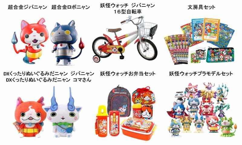 daihatsu-summer-vacation-planning-specter-car-kansei-specter-drive-plan-that-specter-watch-and-collaboration20150719-6-min