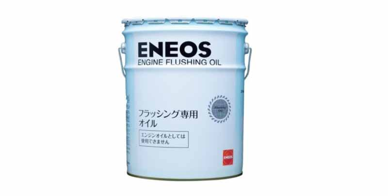eneos-brands-first-dedicated-flushing-oil-sale20150717-1