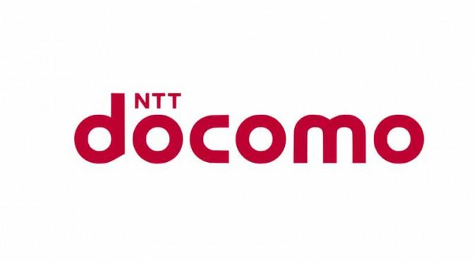 NTTドコモ、ジャパンタクシーと資本・業務提携契約を締結