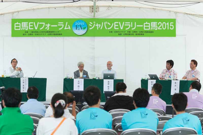 all-over-the-country-japans-largest-ev-·-phv-has-been-gathered-from-the-event-japan-ev-rally-hakuba-20150722-2