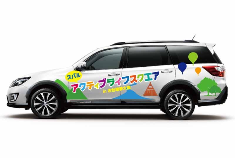 fuji-heavy-industries-subaru-active-life-square-in-odaiba-dream-continent-held20150713-1-min